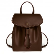 'Fontainebleau' Leather Backpack Chocolate & Gold
