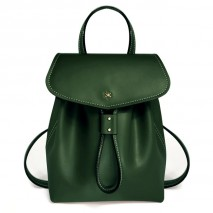 'Fontainebleau' Leather Backpack Dark Green & Gold