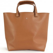 'Batignolles Grand' Leather Tote bag Cognac & Silver Grand
